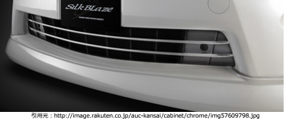 alphard20-a-grille-04